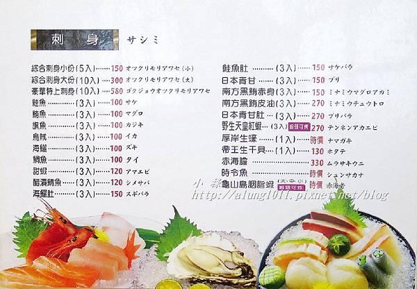 菜單 (1).JPG
