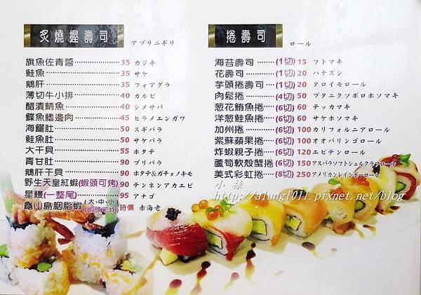 菜單 (6).JPG