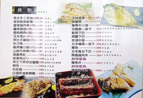菜單 (8).JPG