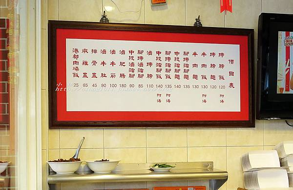 鄧師傅 (7).jpg