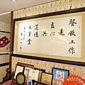 鄧師傅 (51).jpg