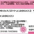 鄧師傅 (56).jpg
