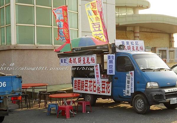 將軍船老大 (7).jpg