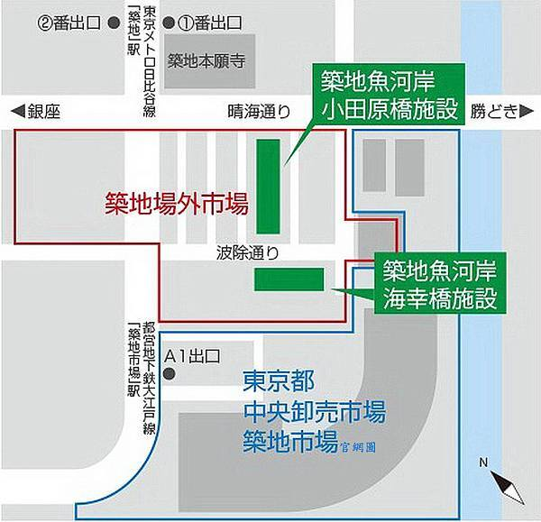 築地魚河岸 (45).jpg
