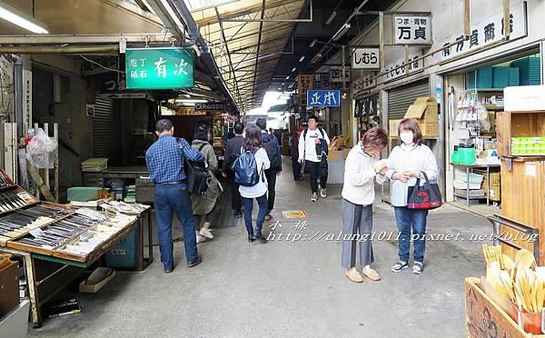 玉子燒富士見屋  (3).jpg