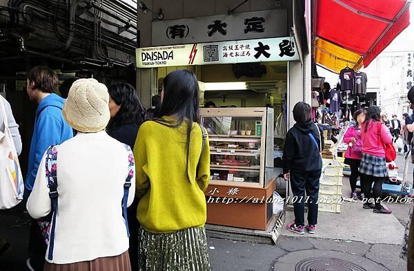 玉子燒富士見屋  (4).jpg