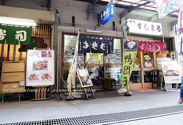 玉子燒富士見屋  (16).jpg