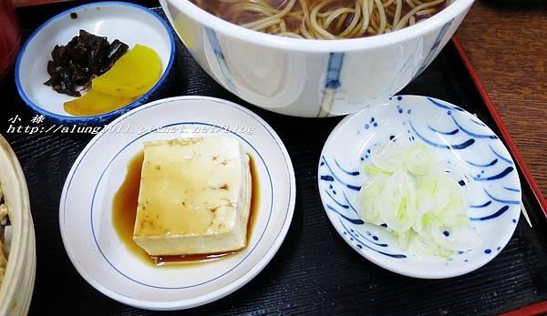 玉子燒富士見屋  (32).jpg
