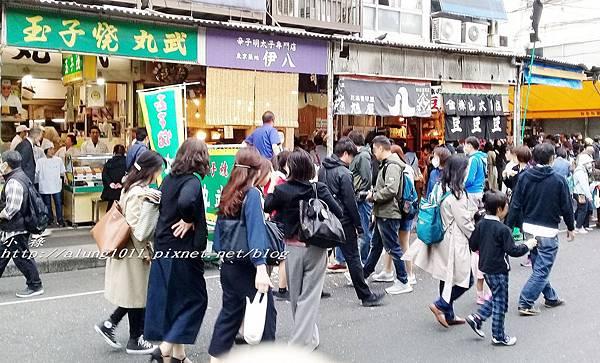 玉子燒富士見屋  (46).jpg