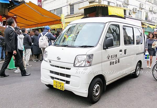 玉子燒富士見屋  (49).jpg