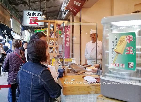 玉子燒富士見屋  (50).jpg