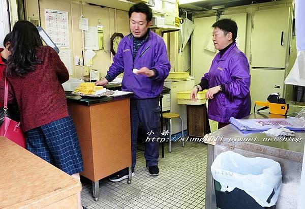 玉子燒富士見屋  (6).jpg