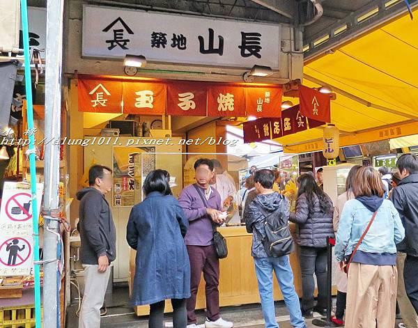 玉子燒富士見屋  (58).jpg