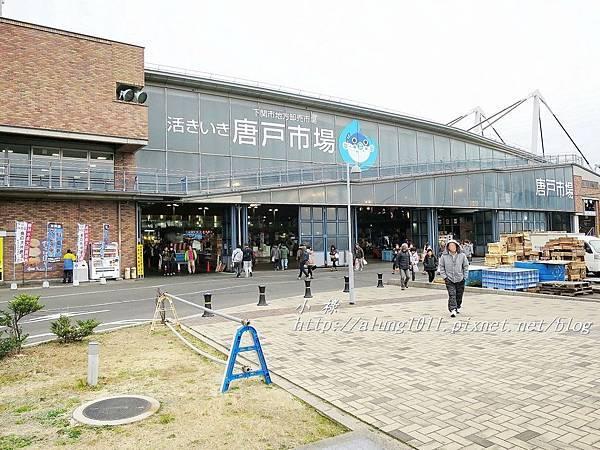 唐戶市場 (1).JPG