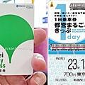 三之輪橋 (3).jpg