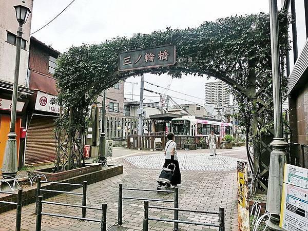 三之輪橋 (56).jpg