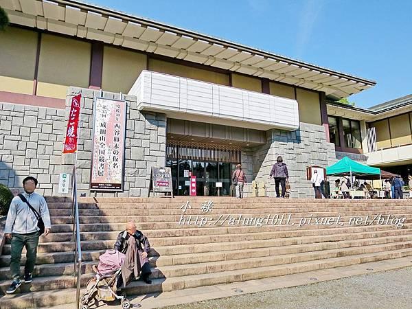 成田山梅祭 (38).JPG