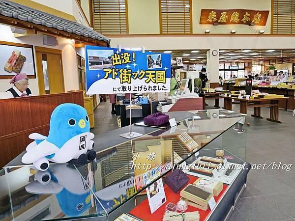 成田山梅祭 (50).JPG