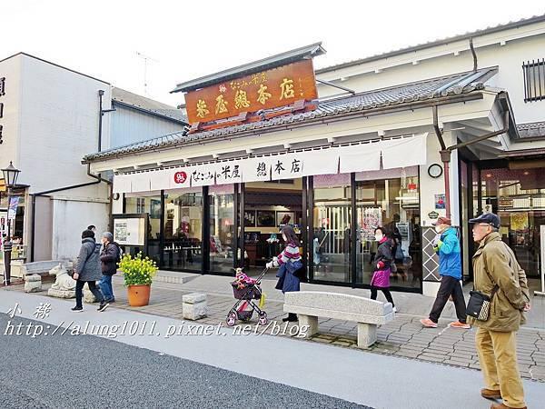 成田山梅祭 (49).JPG