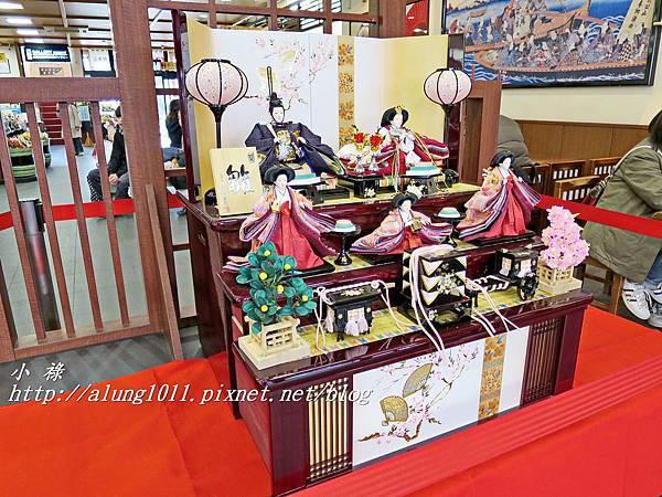 成田山梅祭 (51).JPG