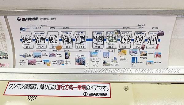 銚電紀行 (10).JPG
