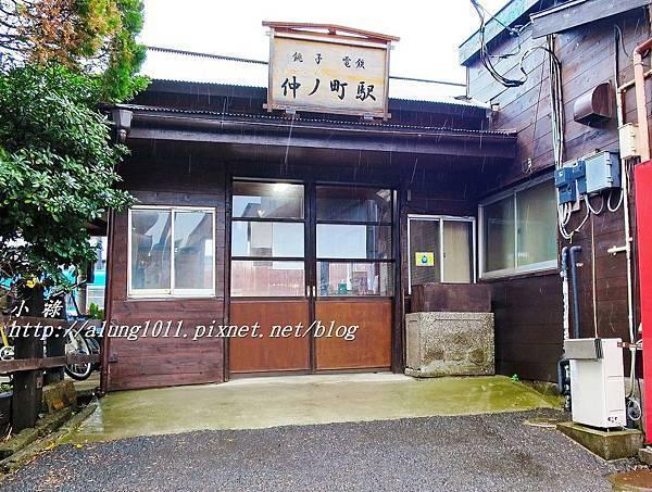 銚電紀行 (15).JPG
