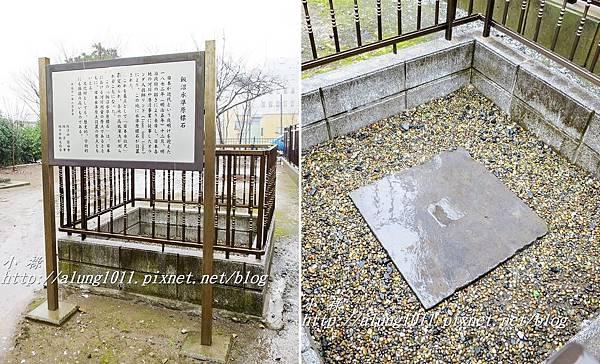 銚電紀行 (38).jpg