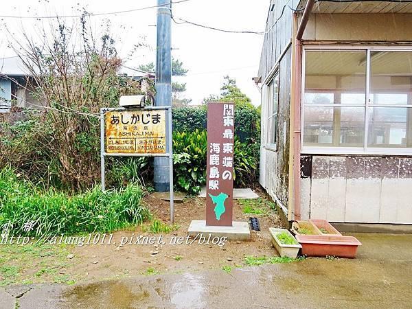 銚電紀行 (40).JPG