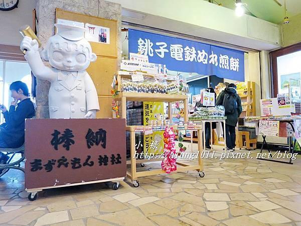 銚電紀行 (42).JPG
