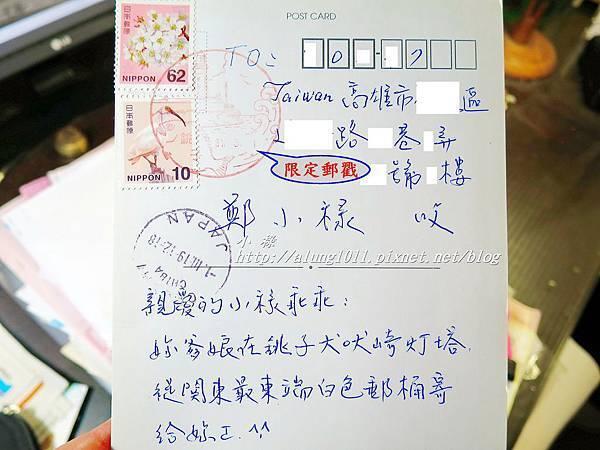 銚電紀行 (60).JPG