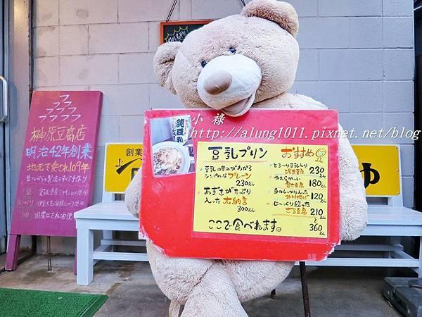 銚電紀行 (68).JPG
