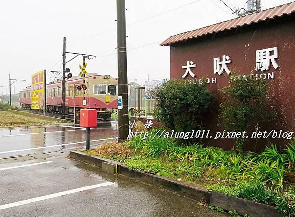 銚電紀行 (83).JPG