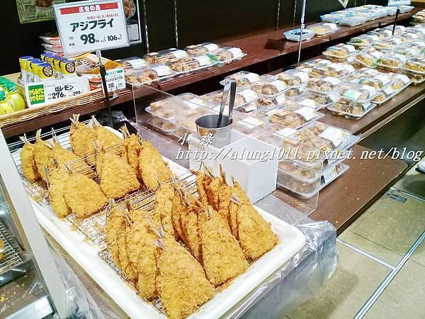 餆子TAYIO超市 (14).jpg