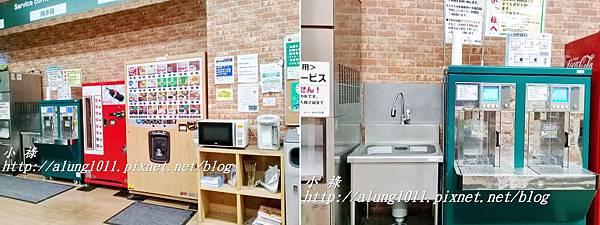 餆子TAYIO超市 (19).jpg