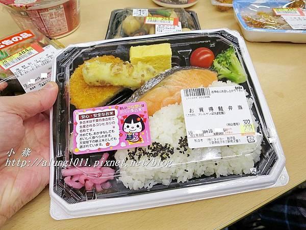 餆子TAYIO超市 (24).JPG