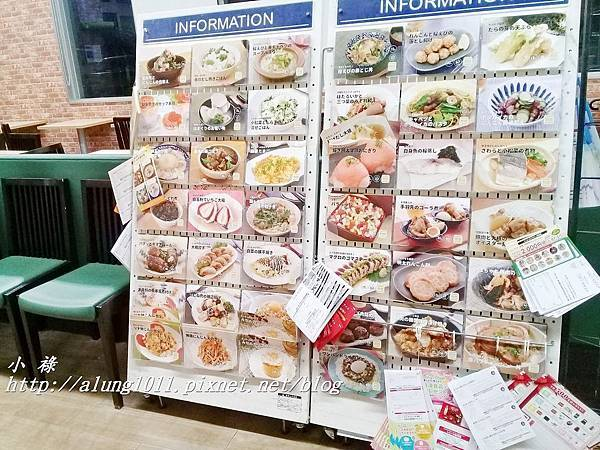 餆子TAYIO超市 (22).jpg