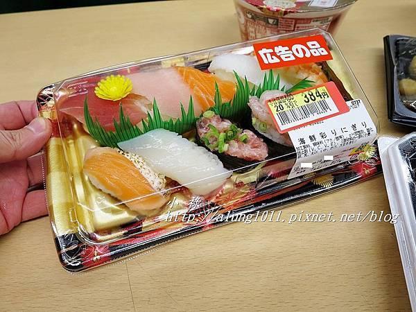 餆子TAYIO超市 (30).JPG