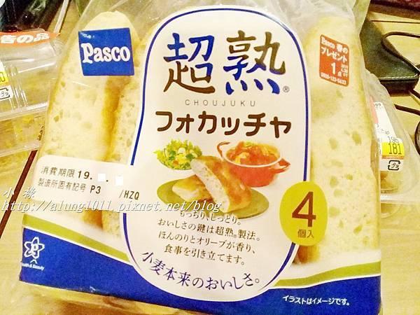 餆子TAYIO超市 (55).jpg