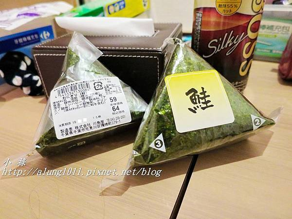 餆子TAYIO超市 (57).JPG