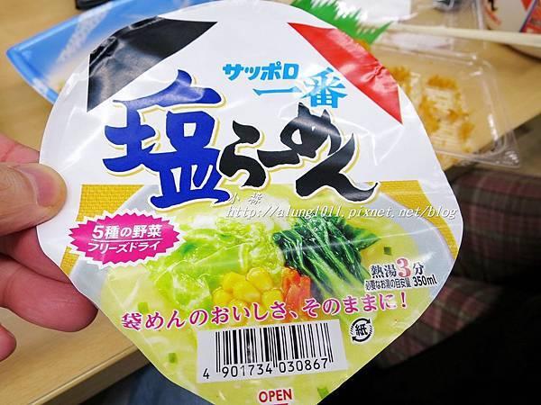 餆子TAYIO超市 (47).JPG