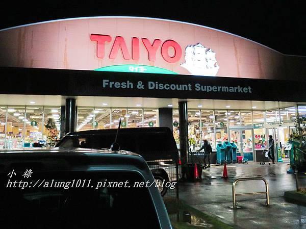 餆子TAYIO超市 (59).JPG