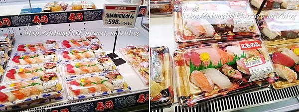 餆子TAYIO超市 (16).jpg