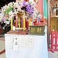 不忍池辯天堂 (19).JPG