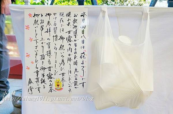 不忍池辯天堂 (23).JPG