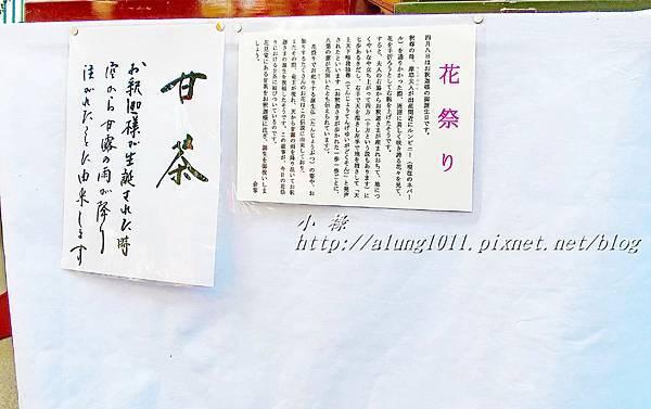 不忍池辯天堂 (21).JPG