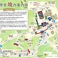 香取神宮 (20).jpg