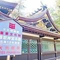 香取神宮 (45).JPG