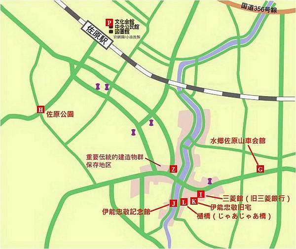 水箱佐原 (2).jpg
