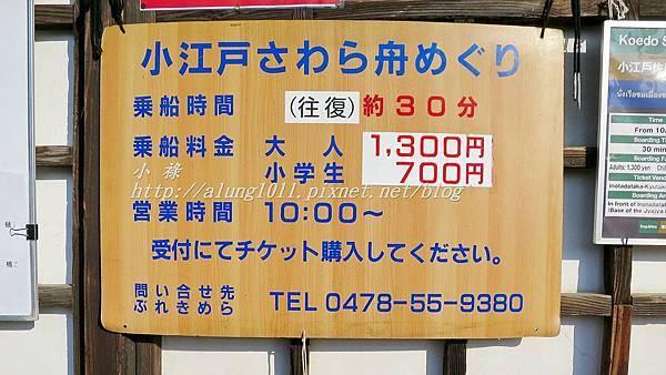 水箱佐原 (7).JPG