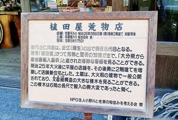 水箱佐原 (40).jpg